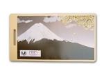 2.Yamagata High-Soft-Manaita, 410x230x20 mm
