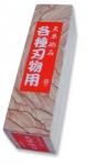 1. Amakusa Tora