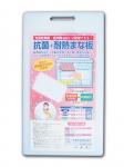3.Yamagata Manaita super 90 - Hygiene Schneidebrett , 440x250x15