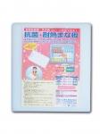 4.Yamagata Manaita super 90 - Hygiene Schneidebrett , 280x250x12