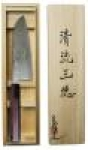 1. Seiryu-Santoku